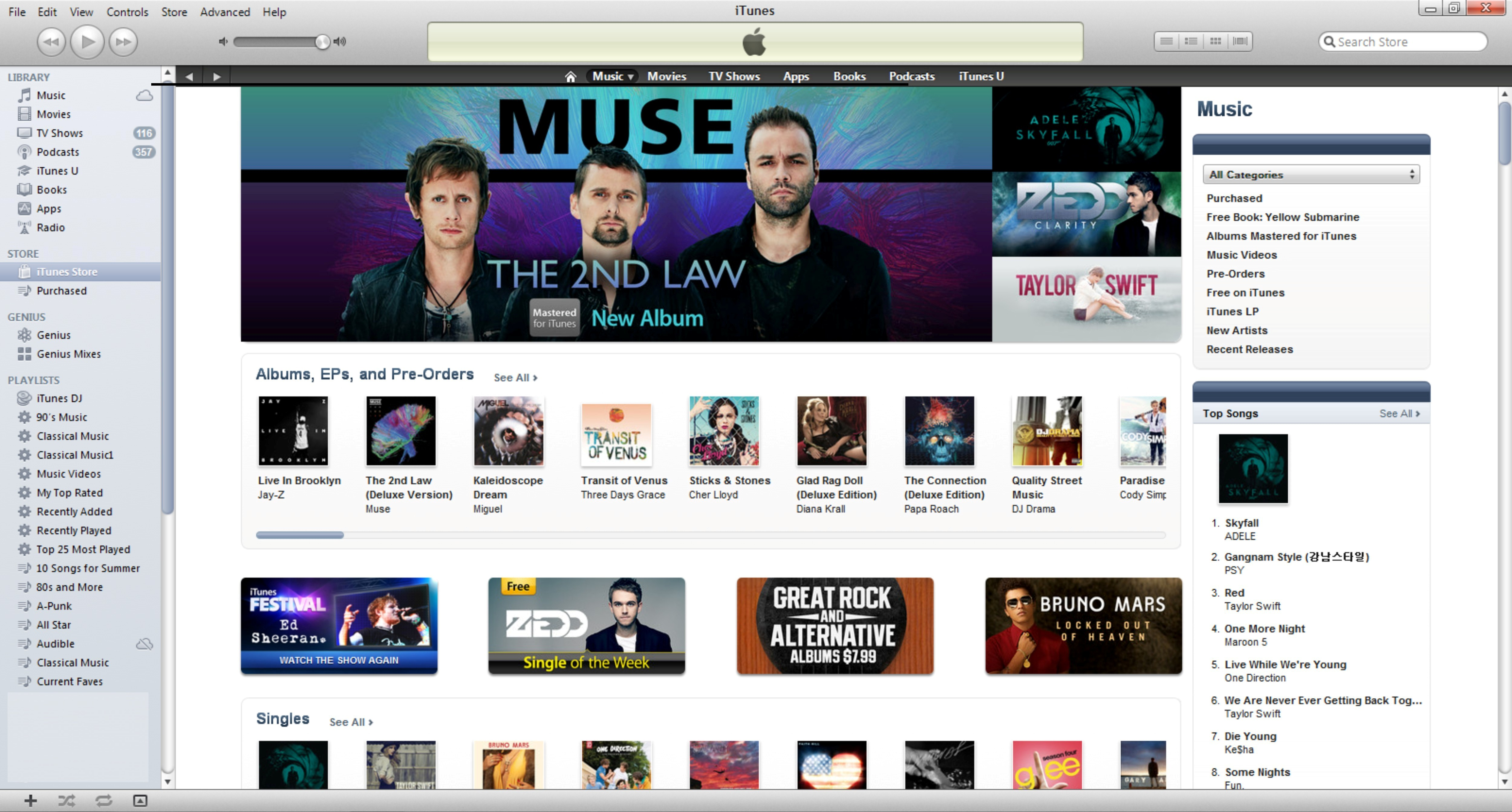 Music spotlight special series amazon vs apple itunes for Top house tunes